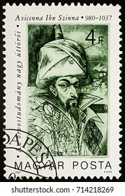 "Moscow, Russia - September 13, 2017: A stamp printed in Hungary, shows portrait of Avicenna Ibn Szinna (980-1037), Persian physician and polymath, series ""Medical Pioneers"", circa 1987"