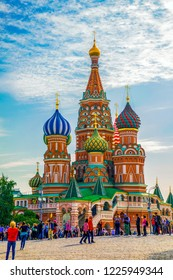 Moscow, Russia - September 13, 2018: St Basil's Cathedral and Moscow Kremlin, Russia. This place is the main tourist attraction of Moscow.