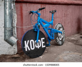 Moscow, Russia - September 14, 2019: Сafe advertising on wheels of brightly colored painted bicycle. Due to strict regulation of advertising, small entrepreneurs use guerrilla marketing for promotion