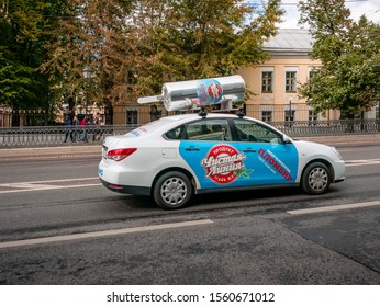 Moscow, Russia - September 14, 2019: Car with ice cream BTL advertisement sundae rides around city. Dummy of huge pack of ice cream on stick in silver foil on roof of car. Guerilla marketing.