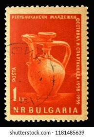 MOSCOW, RUSSIA - SEPTEMBER 15, 2018: A stamp printed in Bulgaria shows Bulgarian Ceramic Jug, 7th International Youth Festival, Vienna serie, circa 1959