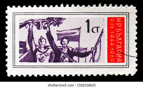 MOSCOW, RUSSIA - SEPTEMBER 15, 2018: A stamp printed in Bulgaria shows Partisans, 25th Aniversary of People Republic serie, circa 1969