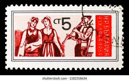 MOSCOW, RUSSIA - SEPTEMBER 15, 2018: A stamp printed in Bulgaria shows Folk Art, 25th Aniversary of People Republic serie, circa 1969