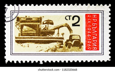 MOSCOW, RUSSIA - SEPTEMBER 15, 2018: A stamp printed in Bulgaria shows Combine Harvester, 25th Aniversary of People Republic serie, circa 1969