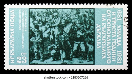 MOSCOW, RUSSIA - SEPTEMBER 15, 2018: A stamp printed in Bulgaria shows Russian Liberation Army in Veliko Tarnovo (1877), Establishment of the first Bulgarian Kingdom serie, circa 1981