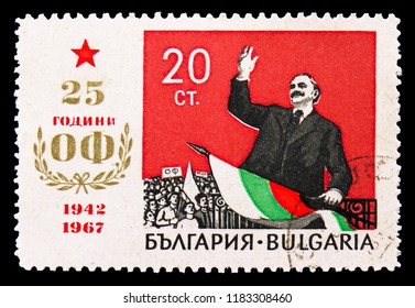 MOSCOW, RUSSIA - SEPTEMBER 15, 2018: A stamp printed in Bulgaria shows G. Dimitrov, 25th Aniversary Of The Patriot Front serie, circa 1967