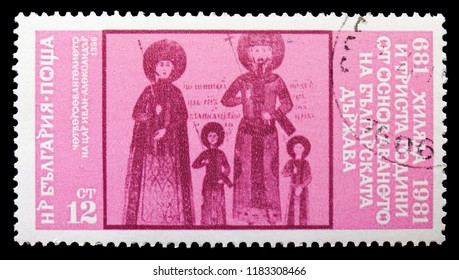 MOSCOW, RUSSIA - SEPTEMBER 15, 2018: A stamp printed in Bulgaria shows Tsar Ivan Alexander with Family, Miniature from his Gospel, Establishment of the first Bulgarian Kingdom serie, circa 1981