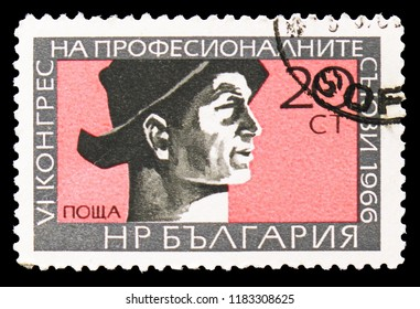 MOSCOW, RUSSIA - SEPTEMBER 15, 2018: A stamp printed in Bulgaria devoted to Syndicats Union Congress, circa 1966