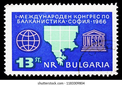 MOSCOW, RUSSIA - SEPTEMBER 15, 2018: A stamp printed in Bulgaria shows Balkan Studies Congress, circa 1966