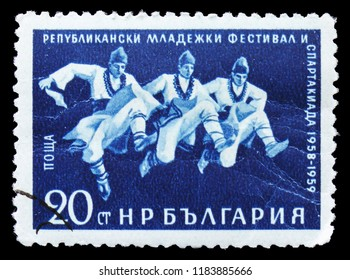 MOSCOW, RUSSIA - SEPTEMBER 15, 2018: A stamp printed in Bulgaria shows Menuet Bulgare, 7th International Youth Festival, Vienna serie, circa 1959