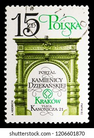 MOSCOW, RUSSIA - SEPTEMBER 15, 2018: A stamp printed in Poland shows Deanery portal, Cracow Monuments Restoration serie, circa 1982