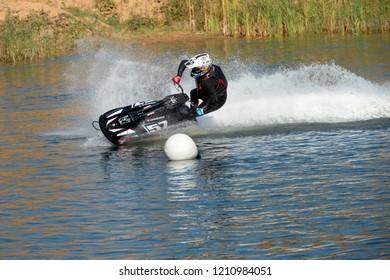 Imágenes, fotos de stock y vectores sobre Aqua Bike Races