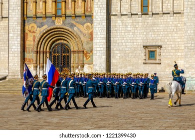 Moscow, Russia - September 15, 2018: Kremlin Presidential Regiment ceremony of changing of the Guard