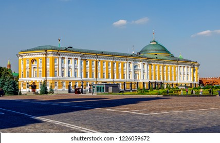Moscow, Russia - September 15, 2018:  A view inside the Moscow Kremlin. Palace of the Senate. The Kremlin wall. Putin's residence.