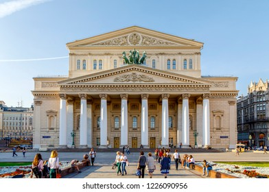 Moscow, Russia - September 15, 2018: Bolshoi Theater on Teatralnaya Square in Moscow, Russia. Famous and Beatiful Russian Ballet and Cultural Landmark Building,