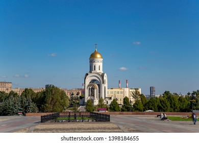 MOSCOW, RUSSIA – SEPTEMBER 16, 2014: Church of St. George on Poklonnaya hill (Gora), Moscow, Russia. The church was built in 1995.