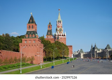 MOSCOW, RUSSIA - September 17, 2014: View of the Red Square with Vasilevsky descent