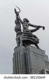 "MOSCOW, RUSSIA - SEPTEMBER 2, 2015: Famous soviet monument ""Worker and Collective Farm Girl"" of sculptor Vera Mukhina. Made in 1937."