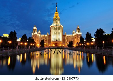 MOSCOW, RUSSIA - SEPTEMBER 2, 2017: Lomonosov Moscow State University (MSU) - evening view.