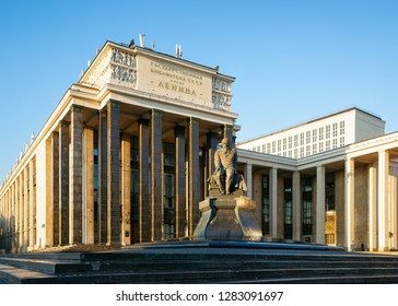 Moscow, Russia - September 20, 2014: Russian State Library building in Moscow city in Russia in the morning.