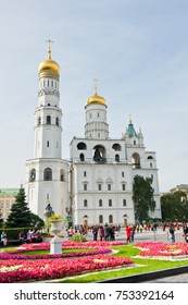 MOSCOW, RUSSIA - SEPTEMBER 20, 2017: The Ivan the Great Bell Tower