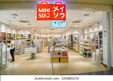 MOSCOW, RUSSIA - SEPTEMBER 20, 2018: entrance to Miniso shop. Miniso is a Chinese low-cost retailer and variety store chain that specializes in household and consumer goods.