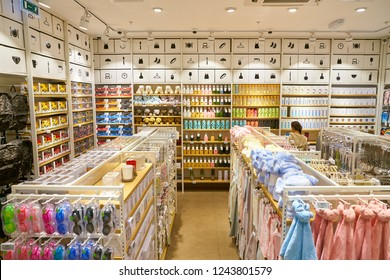 MOSCOW, RUSSIA - SEPTEMBER 20, 2018: interior shot of Miniso shop. Miniso is a Chinese low-cost retailer and variety store chain that specializes in household and consumer goods.