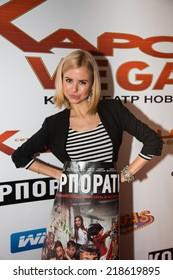 Apulaispääsihteeri Mari Kiviniemi Kovan.