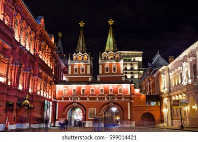 Moscow, Russia - September, 2013: Iberian Gate - the main entrance on Red Square in Moscow, Russia