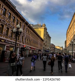 MOSCOW, RUSSIA - September 2018: Arbat street - one of the main tourist attractions of Moscow, full of shops and restaurants.
