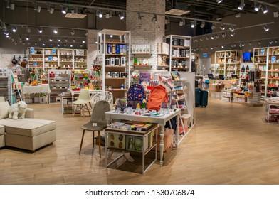 Store Utensils Images, Stock Photos & Vectors | Shutterstock