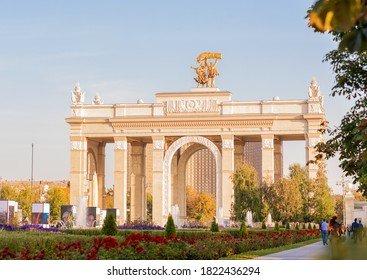 Moscow / Russia - September 2020: Arch of the Main Entrance of VDNKh is the main entrance to the Exhibition of Achievements of the National Economy.