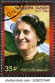 MOSCOW, RUSSIA - SEPTEMBER 21, 2017: A stamp printed in Russia shows Indira Gandhi (1917-1984), Indian Prime Minister, 100th Anniversary of the Birth, 2017
