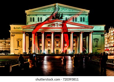 Moscow, Russia - September 22, 2017: State Academic Bolshoi Theatre Opera and Ballet illuminated for free open air international festival Circle of light