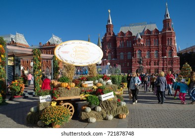"""Moscow, Russia - September 22, 2017: The Festival """"Golden autumn"""" from the series """"Moscow seasons"""" at the Manege square in Moscow"""