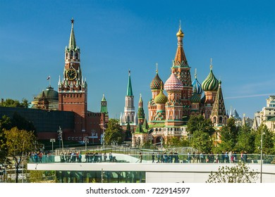 Moscow, RUSSIA - September 22, 2017: Pokrovsky Cathedral (St. Basil's) and Moscow Kremlin from the Park Zaryadye in Moscow.