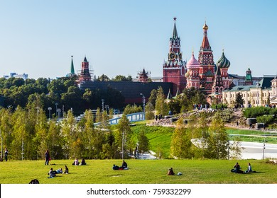 Moscow, RUSSIA - September 22, 2017: Pokrovsky Cathedral St. Basil's and Moscow Kremlin from the Park Zaryadye in Moscow.