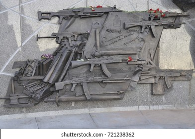 MOSCOW, RUSSIA - SEPTEMBER 23, 2017: Fragment of the monument to Lt. Gen. Mikhail T. Kalashnikov, designer of the AK-47, the Soviet rifle that has become the world's most widespread assault weapon.
