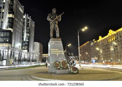 MOSCOW, RUSSIA - SEPTEMBER 23, 2017: The monument to Lt. Gen. Mikhail T. Kalashnikov, designer of the AK-47, the Soviet rifle that has become the world's most widespread assault weapon.
