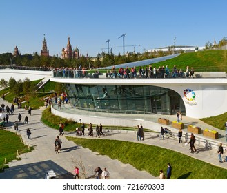 Moscow, Russia - September 23. 2017. Zaryadye - new landscape and architectural park.