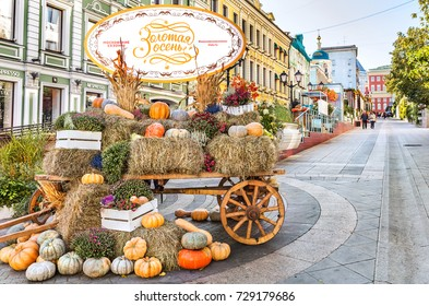"Moscow, Russia - September 23, 2017: The Festival ""Golden autumn"" from the series ""Moscow seasons"" in Moscow"