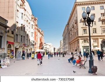 MOSCOW, RUSSIA - SEPTEMBER 24, 2017:  Arbat street in sunny day