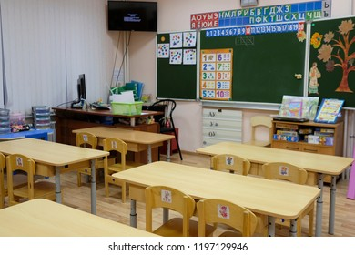 Moscow, Russia - September, 24, 2018: Interior of a modern school classroom in Moscow priver school