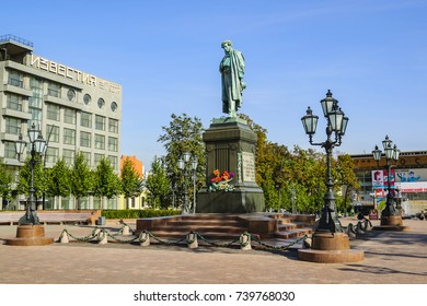 Moscow, Russia - September, 25, 2017: Monument to Alexander Pushkin-the great Russian poet. Pushkin Square.