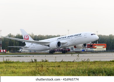 MOSCOW, RUSSIA - SEPTEMBER 26, 2014: Japan airlines JAL Boeing 787 Dreamliner taking off at Domodedovo international airport.