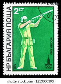 MOSCOW, RUSSIA - SEPTEMBER 26, 2018: A stamp printed in Bulgaria shows Skeet-Shooting, Summer Olympic Games in 1980, Moscow (IV) serie, circa 1979