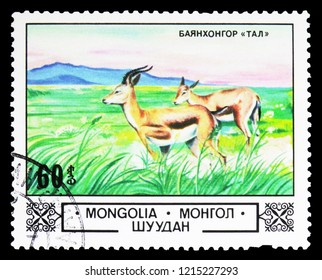 MOSCOW, RUSSIA - SEPTEMBER 26, 2018: A stamp printed in Mongolia shows Goitered Gazelle (Gazella subgutturosa) in Bajanchongor Step, Animals and landscapes serie, circa 1982