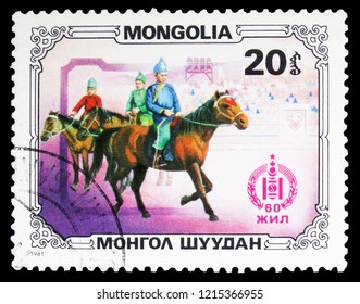 MOSCOW, RUSSIA - SEPTEMBER 26, 2018: A stamp printed in Mongolia shows Horsemen, Sport and culture serie, circa 1981
