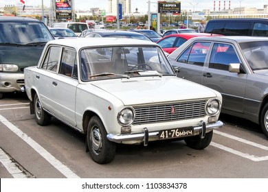 Moscow, Russia - September 29, 2012: Soviet motor car Lada 2101 in the city street.