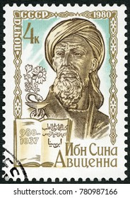 MOSCOW, RUSSIA - SEPTEMBER 29, 2017: A stamp printed in USSR shows Avicenna Ibn Sina Abu Ali (980-1037), Persian polymath, 1980
